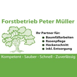 2021 - Sponsoren - Peter Müller